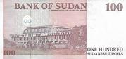 100 Sudanese Dinars – reverse