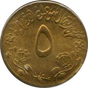 5 Milliemes (FAO) – reverse