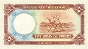 5 Sudanese Pounds – reverse