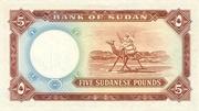 5 Sudanese Pounds -  reverse