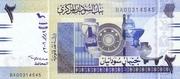 2 Sudanese Pounds – obverse