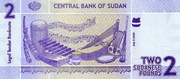 2 Sudanese Pounds – reverse