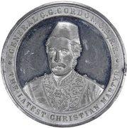 Medal - General C.G. Gordon - The Latest Christian Martyr – obverse
