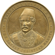 Medal - General C.G. Gordon - The Latest Christian Martyr (gilt) – obverse