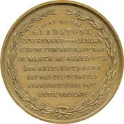 Medal - General C.G. Gordon - The Latest Christian Martyr (gilt) – reverse