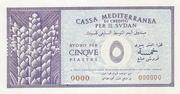5 Piastre (Italian occupation) – reverse