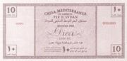 10 Lire (Italian occupation) – reverse
