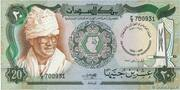 20 Pounds (25th Anniversary of Independence) – obverse