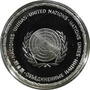 Medal - United Nations (Sudan) – reverse