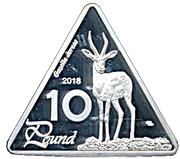 10 Pounds - Dorcas gazelle (Hala'ib) – reverse