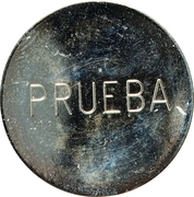 50 Pounds (15th Hijrah Century; Reverse Prueba) – reverse