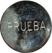 50 Pounds (15th Hijrah Century; Obverse Prueba) – reverse