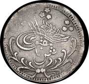 10 Qirsh - Abdullah (wreath borders) – obverse