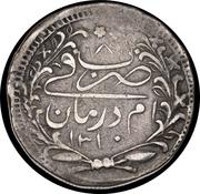 10 Qirsh - Abdullah (wreath borders) – reverse