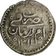 1 Qirsh - Abdullah – reverse