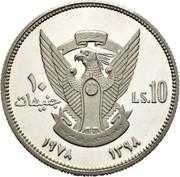 10 Pounds (OAU; Silver Piedfort) – obverse