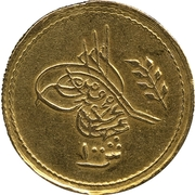 100 Qirsh - Mohammed (local imitation) – obverse