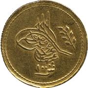 100 Qirsh - Mohammed (local imitation) – obverse