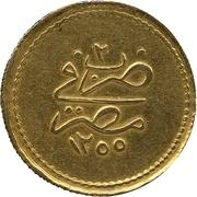 100 Qirsh - Mohammed (local imitation) – reverse