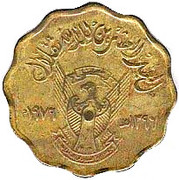 10 Milliemes (Independence) – obverse