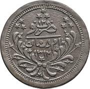 20 Qirsh - Abdullah – reverse