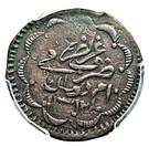 "2 Qirsh - Abdullah (with ""umla""; borders of crescents & roses) – reverse"