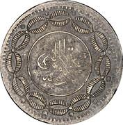 20 Qirsh - Abdullah – obverse