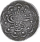 """2½ Qirsh - Abdullah (with """"Umlah"""") – obverse"""