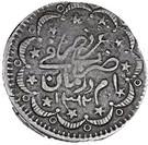 "2½ Qirsh - Abdullah (with ""Umlah"") – reverse"