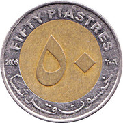 50 Piastres / Qirsh (magnetic) – reverse