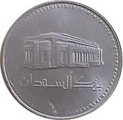50 Dinars (Pattern) – obverse