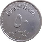 50 Dinars (Pattern) – reverse
