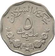5 Milliemes (CuNi Pattern) – reverse