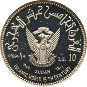 10 Pounds (15th Hijrah Century; Silver Piedfort) – obverse