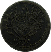 20 Qirsh - Abdullah (without flowers) – obverse