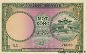 1 Đồng – obverse