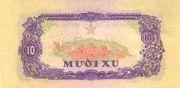 10 Xu (Unissued) – reverse