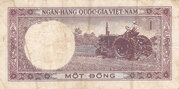 1 Dong – reverse