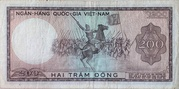 200 Dong – reverse