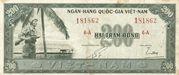200 Ðồng – obverse