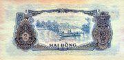 2 Đồng (Unissued) – reverse