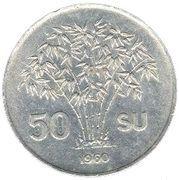 50 Su – reverse