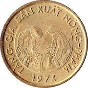10 Đồng (FAO) – obverse