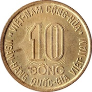 10 Đồng (FAO) – reverse