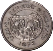 50 Đồng (FAO) – obverse