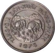 50 Đồng (FAO) – obverse