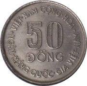 50 Đồng (FAO) – reverse