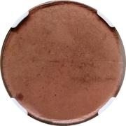 1 Penny (Zuid Afrikaansche Republiek; Kaalpenny) – reverse