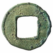4 Zhu (Southern dynasties; Song Dynasty) – reverse