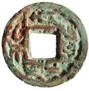 5 Zhu (Tai Qing Feng Le; Southern dynasties; Southern Liang) – obverse